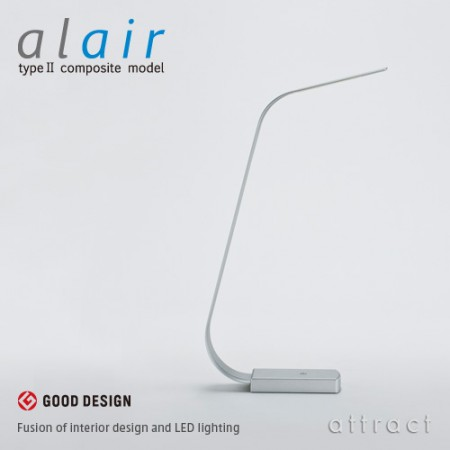 FUJI SASH alair Lighting System LED Desk Lamp