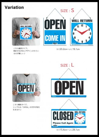 オープンシグネチャー OPEN SIGNATURE Bazic Products
