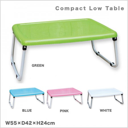 Compact Low Table