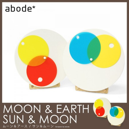 MOON & EARTH / SUN & MOON 掛け時計 abode