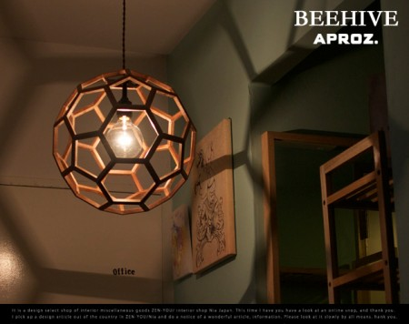 BEEHIVE Wood pendant light APROZ ハニカムライト