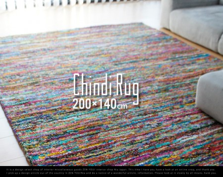 Chindi Rug/チンディラグ  RECYCLE COTTON RUG