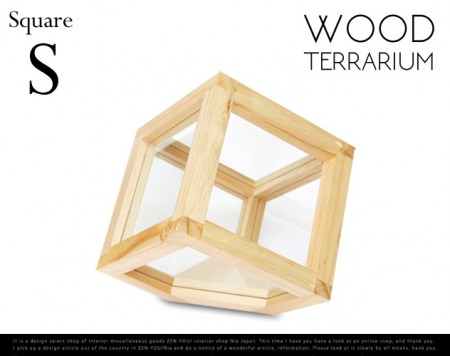 WOOD TERRARIUM [ Square ]