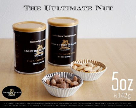 The Ultimate Nut / Squirrel Brand
