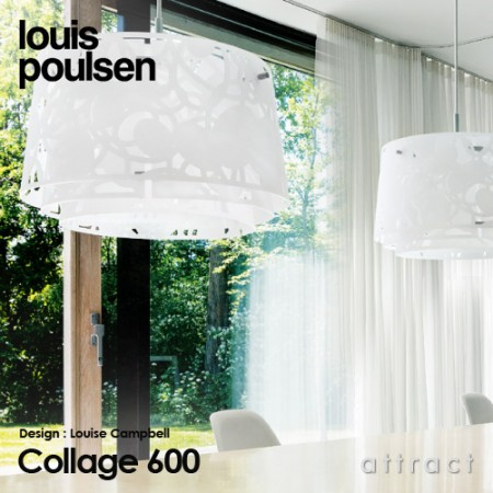 louis poulsen/ルイスポールセン  Collage 600 ペンダントライト