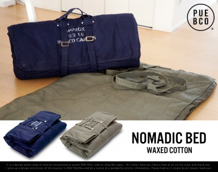 PUEBCO NOMADIC BED 折り畳み簡易ベッド