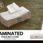 PUEBCO LAMINATED FABRIC TISSUE BOX