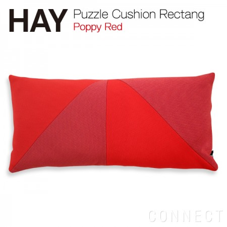 HAY(ヘイ) / Puzzle Cushion Rectang / Mix