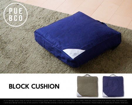 PUEBCO BLOCK CUSHION