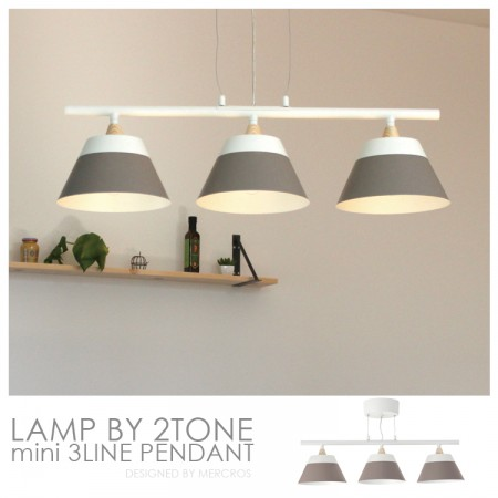 LAMP by 2TONE 3LINE PENDANT