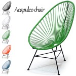 Acapulco Chair アカプルコチェア