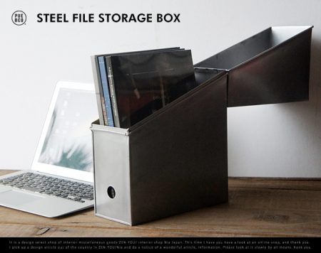 スチール万歳。STEEL FILE STORAGE BOX / PUEBCO