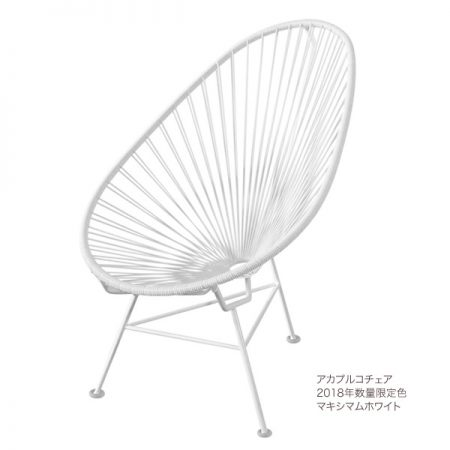 白。Acapulco Chair Maximum White