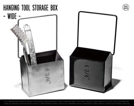 HANGING TOOL STORAGE BOX / PUEBCO