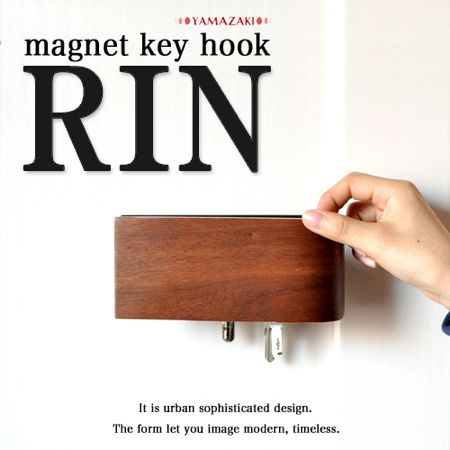 magnet key hook RIN