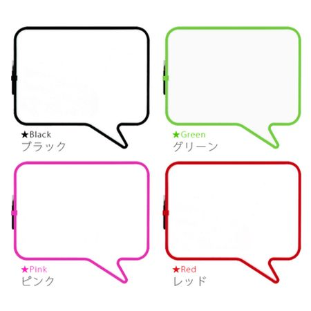 Umbra Talk Bubble Magnetic White Board
