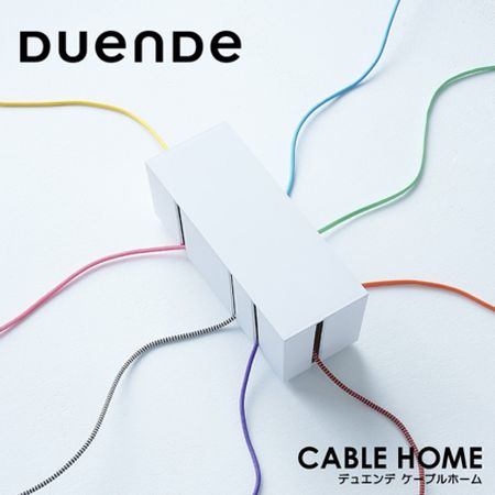 DUENDE(デュエンデ)  CABLE HOME