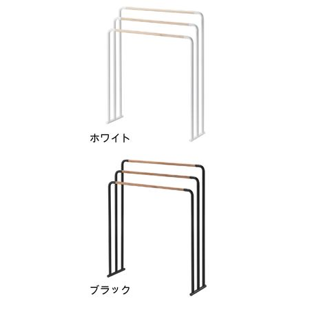 【PLAIN】BATH TOWEL HANGER