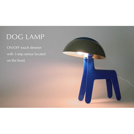 PROPAGANDA / DOG LAMP