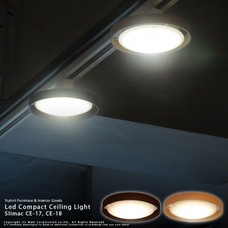 LED シーリングライト コンパクト天井照明 Slimac CE-17 CE-18