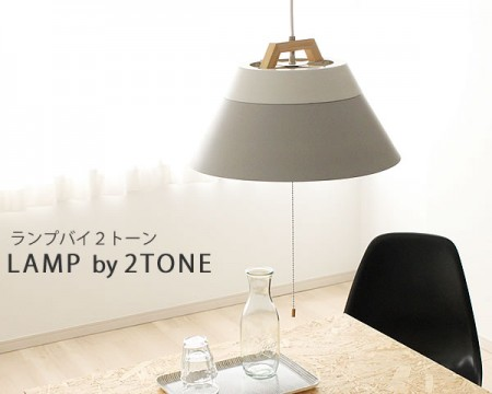 LAMP by 2TONE