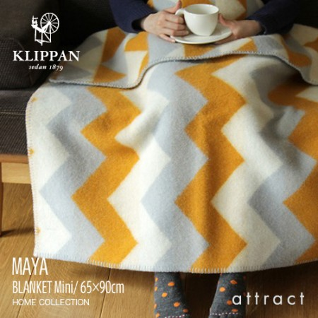 KLIPPAN/Home Collection/BLANKET ブランケット MAYA