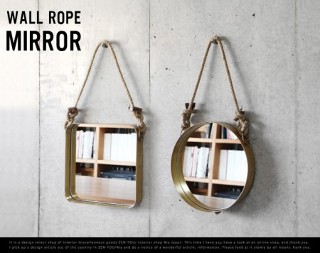 Wall Rope Mirror 壁掛けミラー