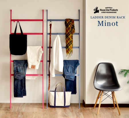 LADDER DENIM RACK Minot House Use Products