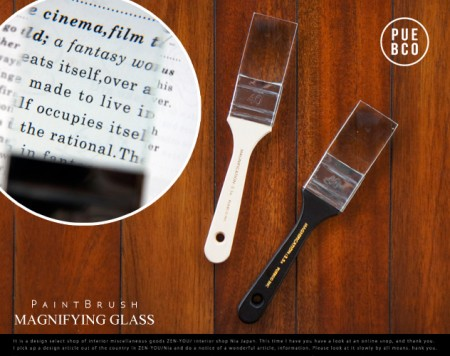 PaintBrush MAGNIFYING GLASS / PUEBCO