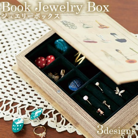 INTERFORM Book Jewelry Box