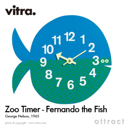 vitra Zoo Timers Fernando the Fish