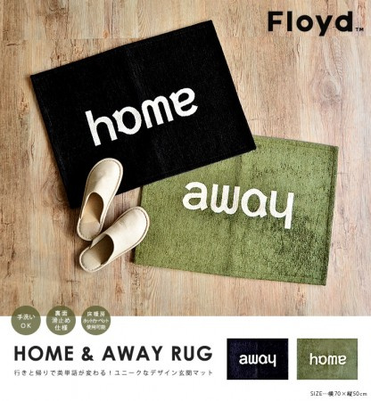玄関マット Floyd Home & Away Rug
