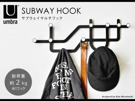 umbra SUBWAY HOOK