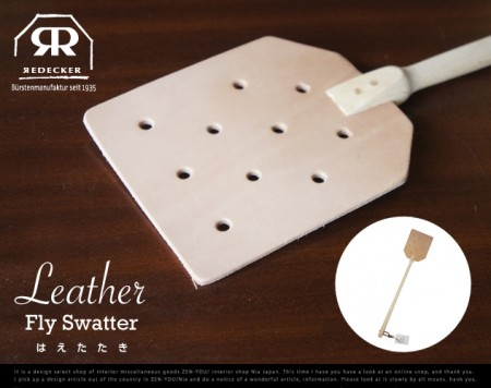 Leather Fly Swatter レザー ハエたたき  REDECKER