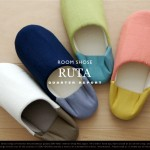 ツートン万歳。RUTA ROOM SHOSE / QUARTER REPORT