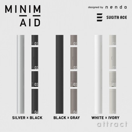MINIM+AID MINI MAID / SUGITA ACE