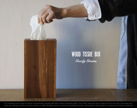WOOD TISSUE BOX / GoodyGrams