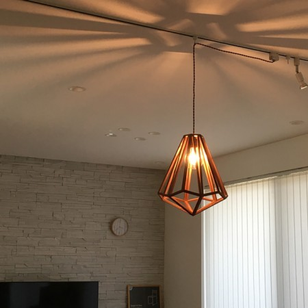 GEMSTONE Wood pendant light / APROZ