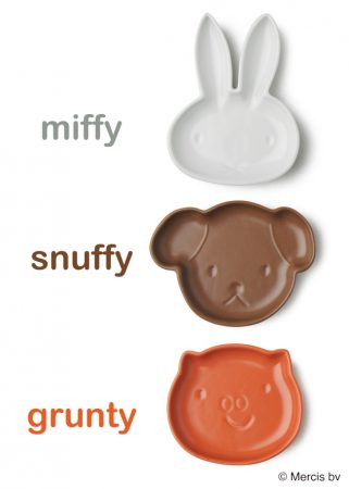 かたちでわかるうさぎ。Dick Bruna Mini Plate amabro miffy
