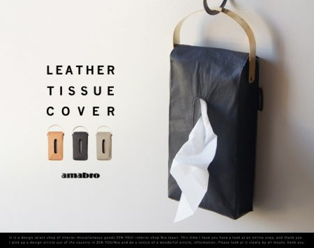 LEATHER TISSUE COVER / amabro ティッシュケース