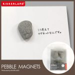 石のマグネット PEBBLE MAGNETS KIKKERLAND