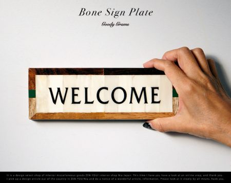 味わい表札。Bone Sign Plate / Goody Grams
