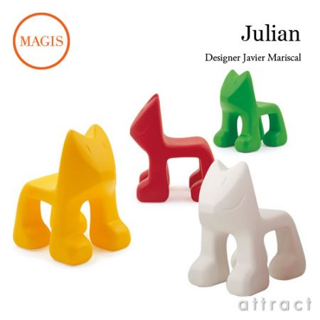 MAGIS  me too collection JULIAN
