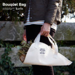 Bouquet Bag / ブーケット バッグ karin カリン