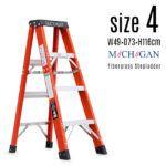 "まぶしい色の脚立。Fiberglass Stepladder ""Size 4"" / Michigan Ladder"