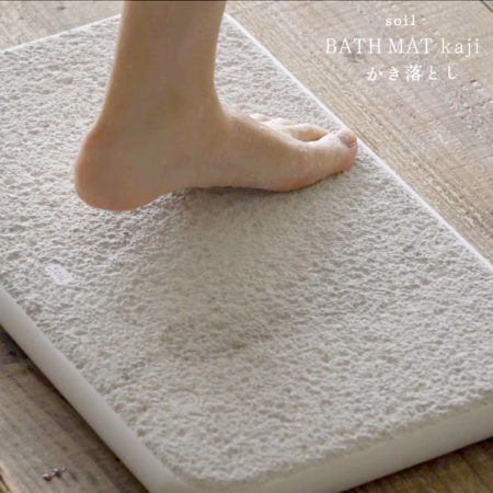 soil BATH MAT kaji かき落とし
