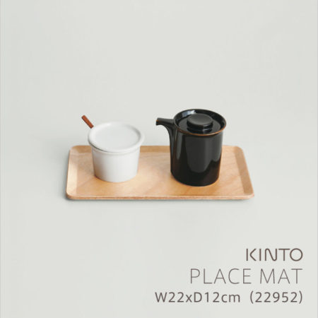KINTO(キントー)  プレイスマット