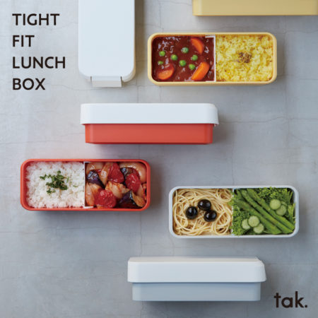 細いお弁当箱。tak TIGHT FIT LUNCH BOX