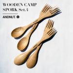 フォーク&スプーン。WOODEN CAMP SPORK Set.4 / &NUT