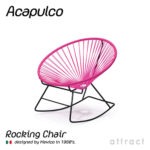 Acapulco ロッキングチェア Rocking Chair